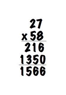 Traditional algorithm (1)